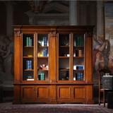 Βιβλιοθήκη - Βιτρίνα
