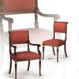 καθίσματα τραπεζαρίας
